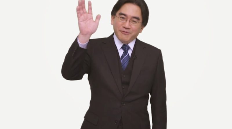 [Artículo] Un repaso por la vida y obra de Satoru Iwata