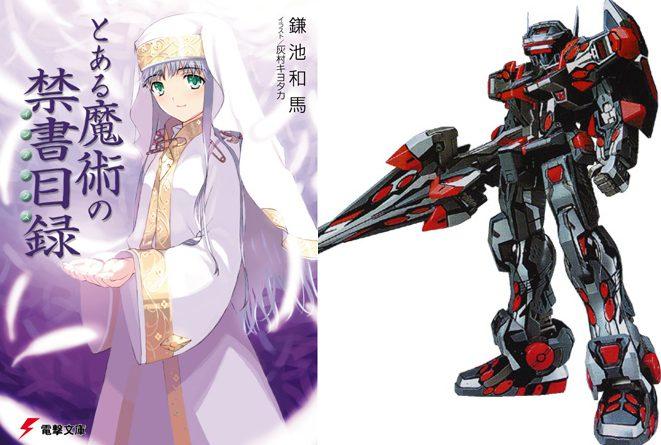 Toaru majutsu no Index xDenno Senki Virtual-On