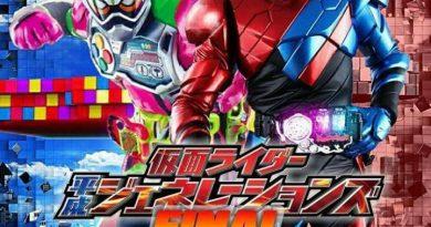 Kamen Rider heisei generations