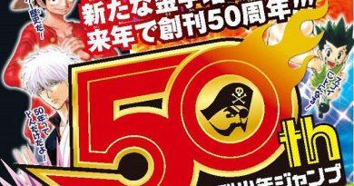 Weekly Shonen Jump 50 anniversary