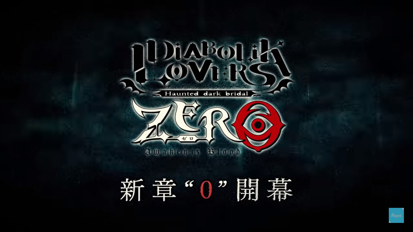 Diabolik Lovers Zero