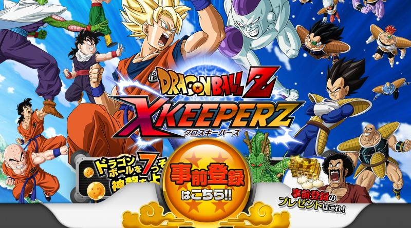 Dragon Ball Z KeeperZ Teaser