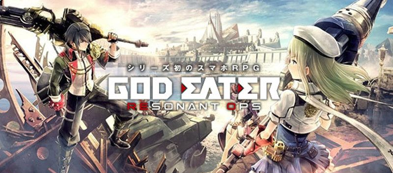 God Eater Resonant 1