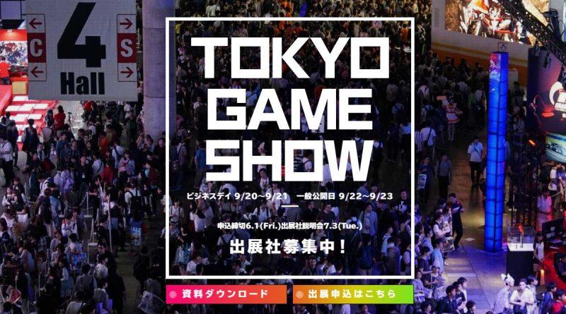 TOKIO GAME SHOW 2018