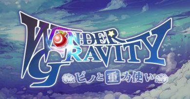 Wonder Gravity Portada