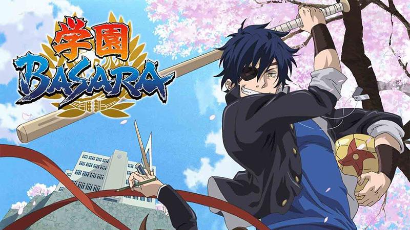 Gakuen basara estrenos anime
