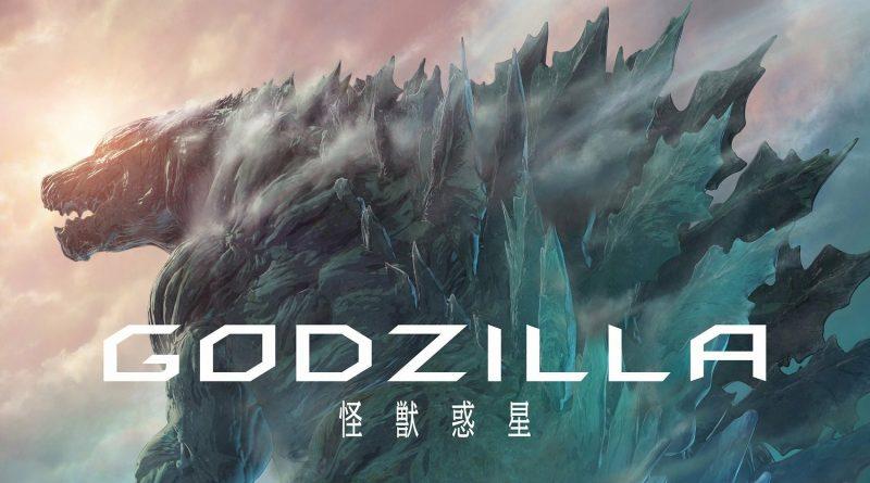 Godzilla trilogia tercera portada