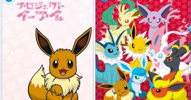 No te pierdas el precioso arte del mook 'Pokémon: Play with Eevee'