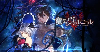 Varnir of the Dragon Star Portada