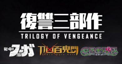 Los títulos de 'Trilogy of Vengeance' de CyberConnect2 se preparan para lanzamiento mundial simultáneo
