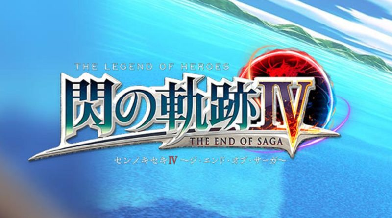 The Legend of Heroes: Trails of Cold Steel IV Portada Anuncio