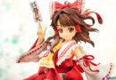 Nueva figura de Hakurei Reimu de 'Touhou Project'