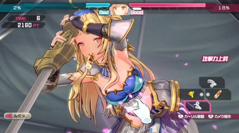 Bullet Girls Phantasia Ingles