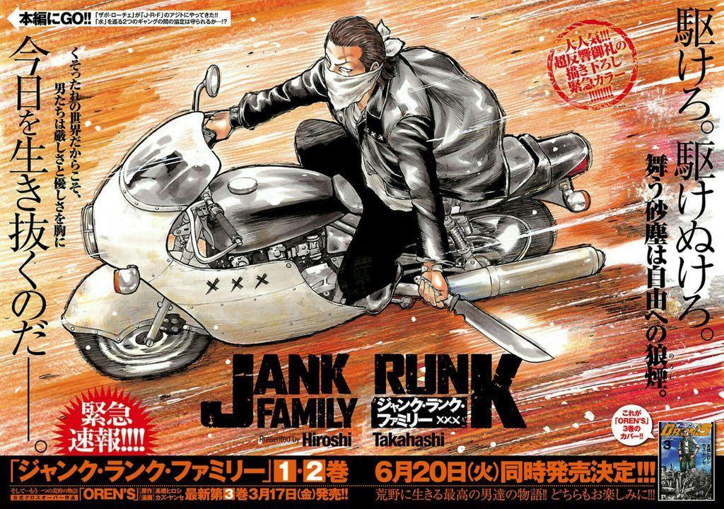 Jank Runk Family Manga '2nd Part' atinge o clímax este mês