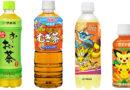 Las bebidas de 'ITO' han llegado a un acuerdo con 'Pókemon CO.' para colaborar en la zona safari de Yokosuka