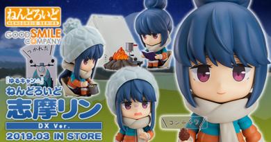 Max Factory nos trae la Nendoroid de Rin Shima de 'Yuru Camp'