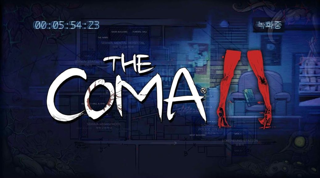 the coma 2 portada