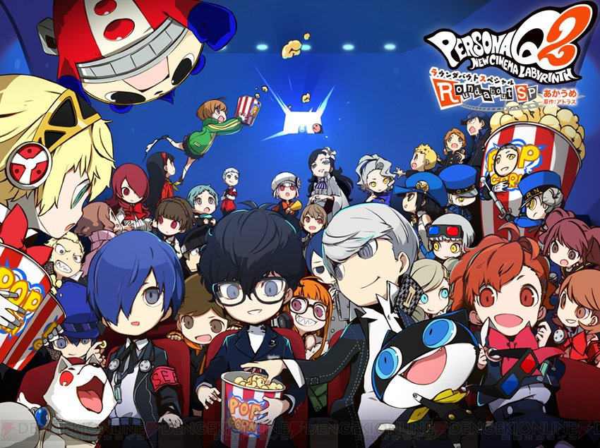 Persona Q2: New Cinema Labyrinth' confirmado en Occidente con ...