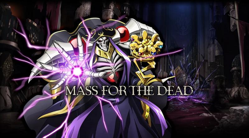 Mass of the Dead Portada Lanzamiento