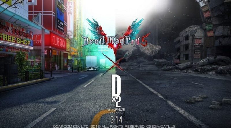 Devil May Cry V DX2 Colab Portada