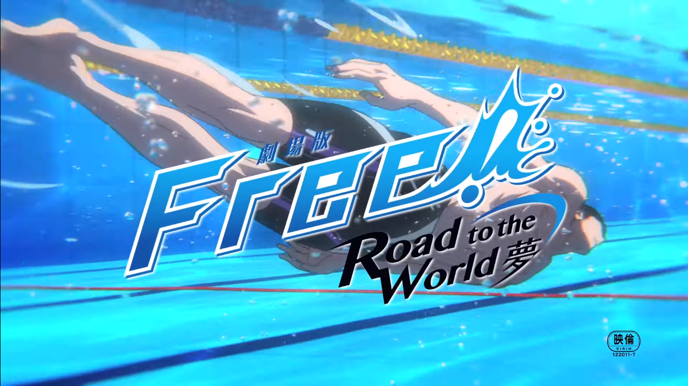 Free!~Road to the World~ Yume