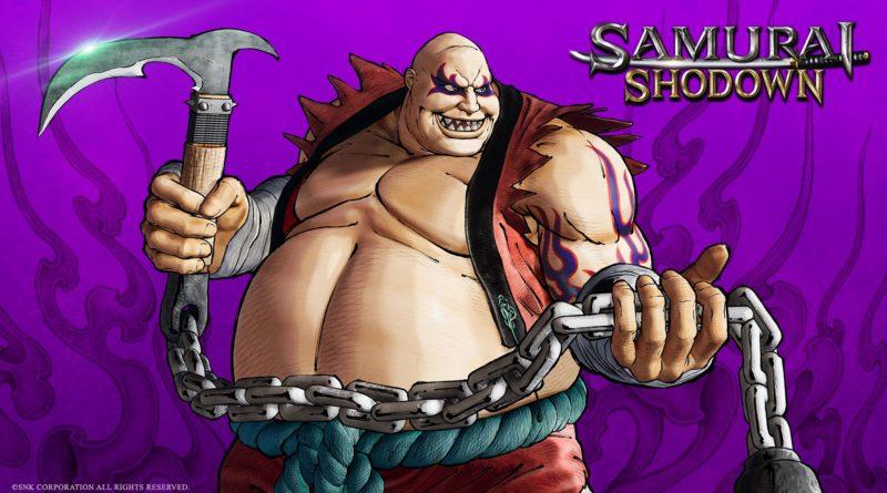 Earthquake tráiler Samurai Shodown