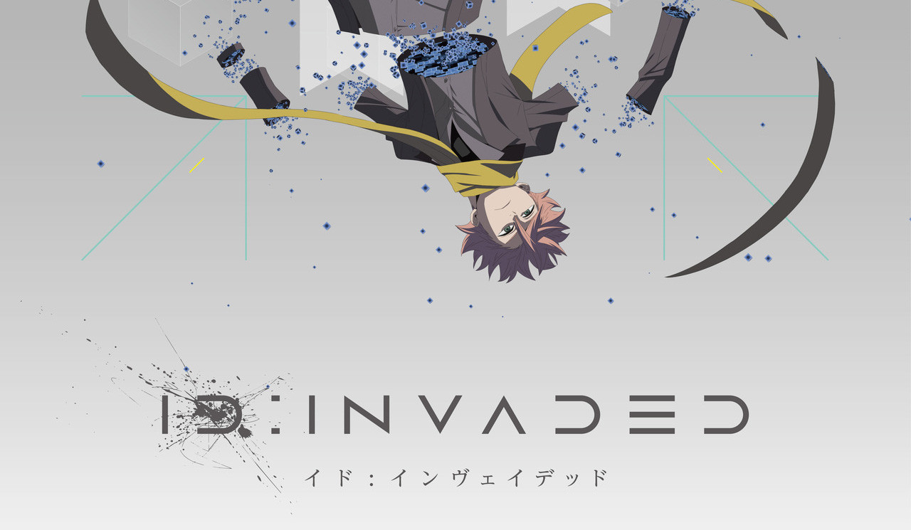 Id invade