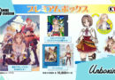[Unboxing] Atelier Ryza: Ever Darkness & the Secret Hideout Edición Limitada japonesa