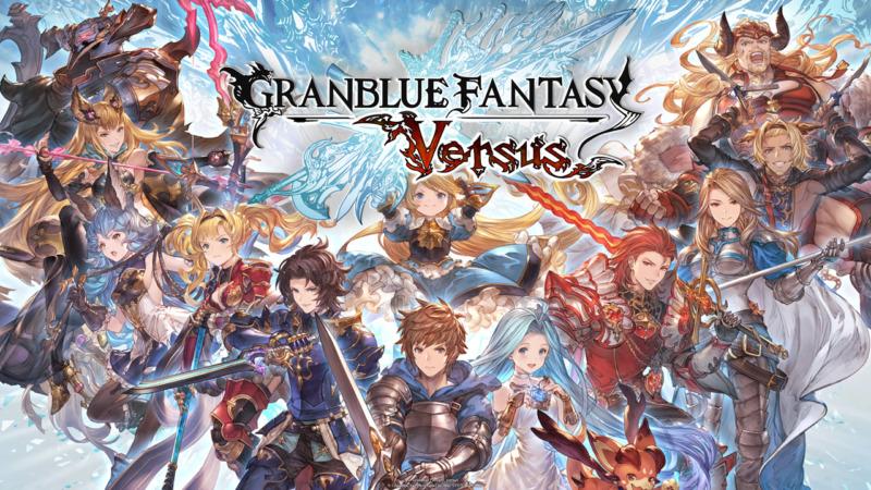 Portada Granblue Fantasy: Versus Analisis