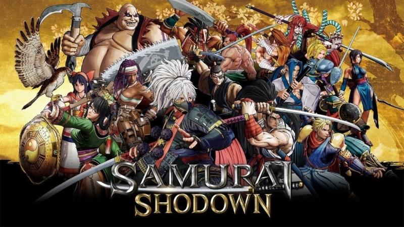 Samurai Shodown Epic junio portada