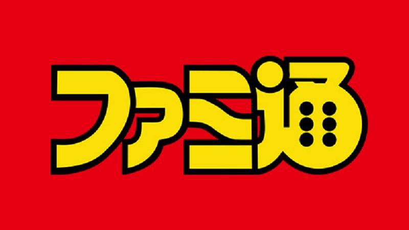 Weekly famitsu primicia Zenji Nishikawa