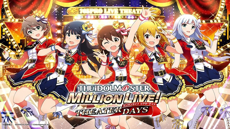 The IDOLM@STER Million Live! Theater Days Anime